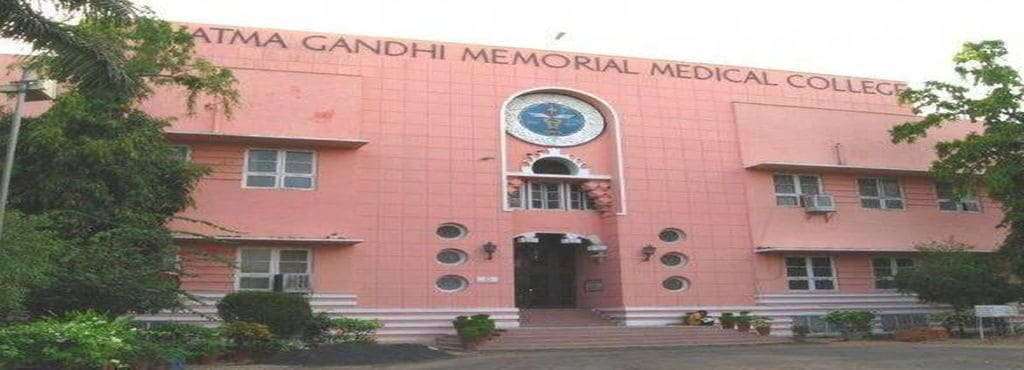 MAHATMA GANDHI MEMORIAL MEDICAL COLLEGE – (MGMMC), INDORE