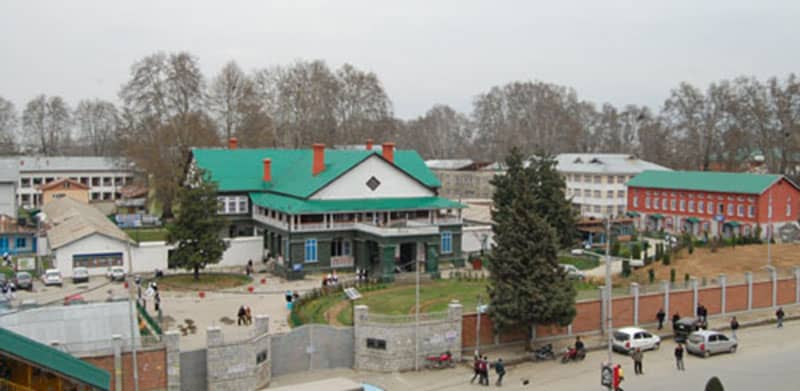 Government College For Women, Srinagar