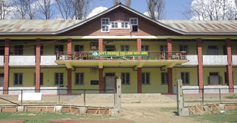 Government Degree College For Boys, Anantnag
