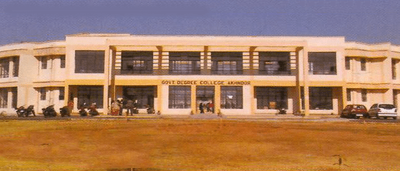 Government Degree College, Jammu