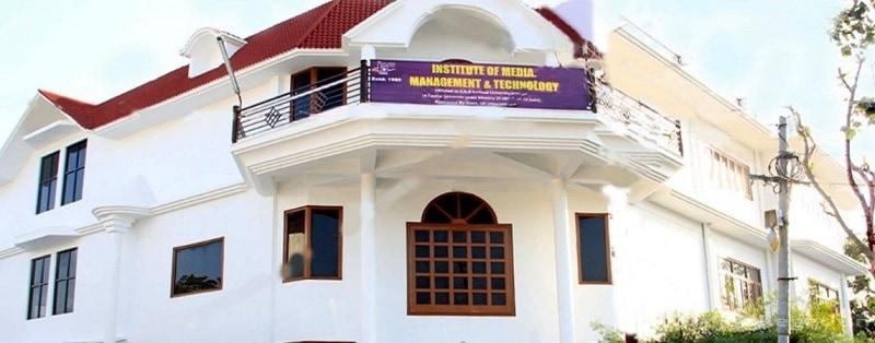 Institute Of Media Management And Technology, Dehradun