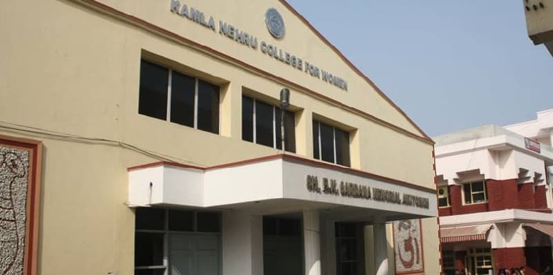 KAMLA NEHRU COLLEGE FOR WOMEN – (KMC), KAPURTHALA